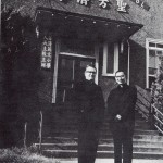 SFX old photo - Msgr Chow & Fr Leonard