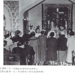 SFX old photo - Msgr Chow  & Fr Leonard at Confirmation