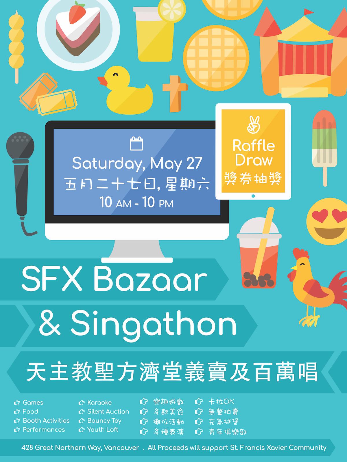 bazaar_poster2017